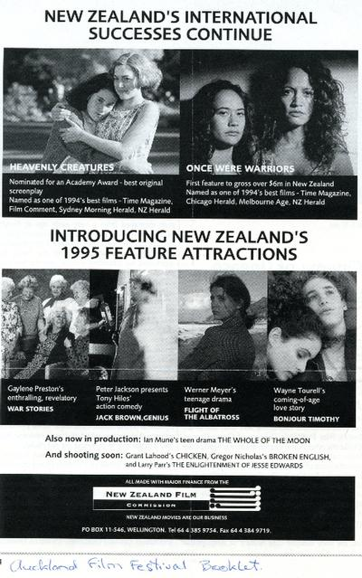 Ad for NZ films
